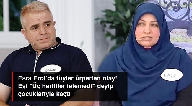 BU KADIN DERHAL TEDAVİYE ALINMALI